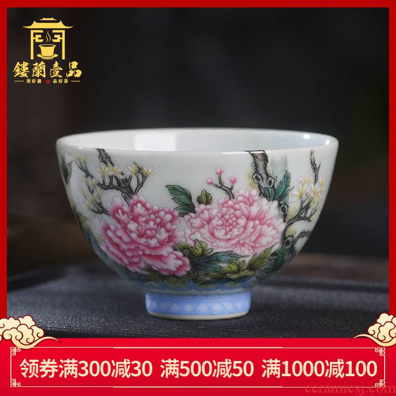 Jingdezhen ceramic all hand - made pastel wall peony master cup kung fu tea sample tea cup single cup tea cup