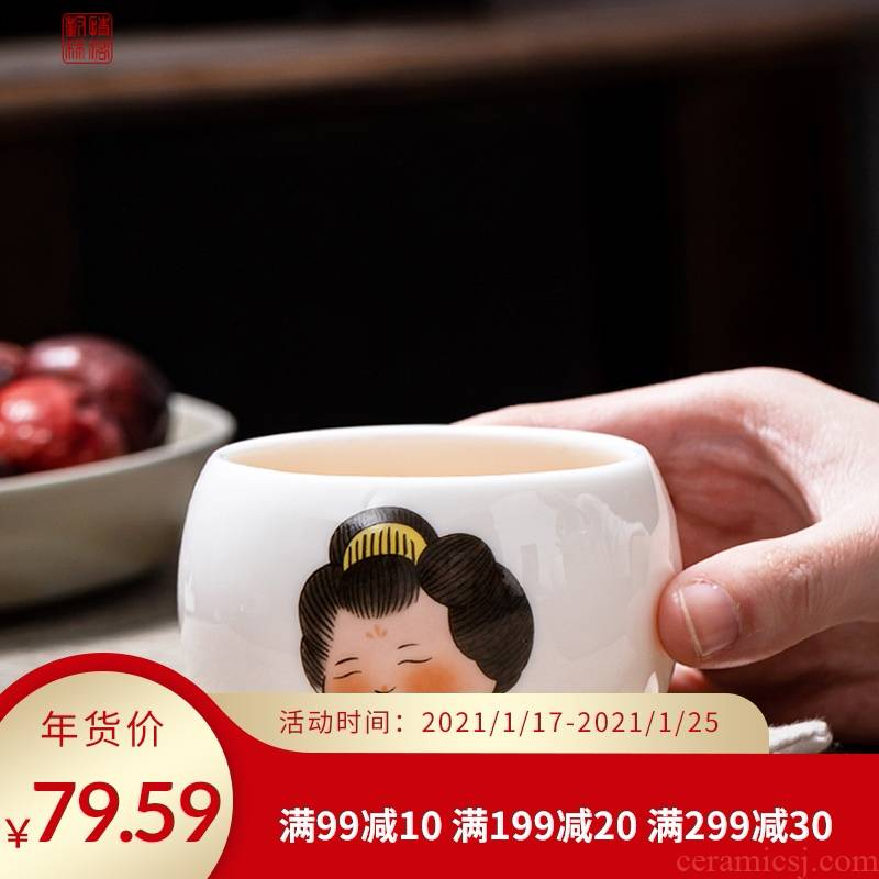 Suet jade porcelain couples to cup kung fu tea master cup single cup bowl cups for white porcelain tea cups