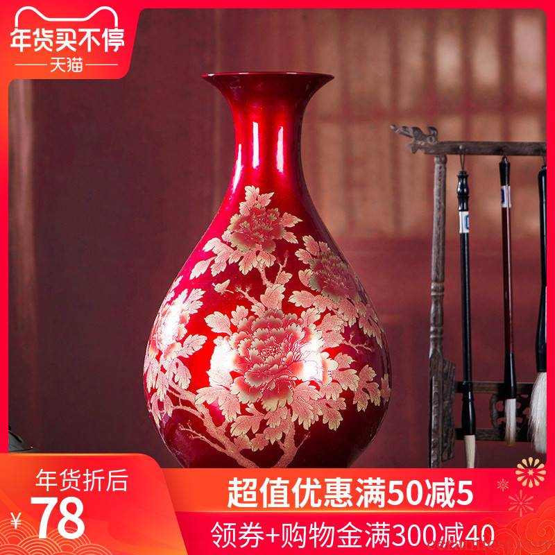 New Chinese style household 319 jingdezhen ceramic vase sitting room adornment handicraft furnishing articles porcelain crystal glaze flower arrangement