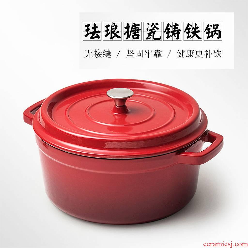 The 24 cm enamel cast iron pan, soup kitchen export quality cast iron enamel pot stew uncoated titanium iron