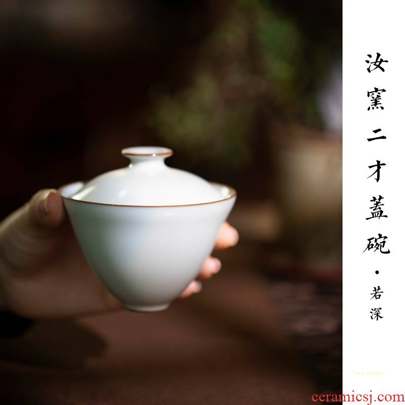 If deep collection jingdezhen your up 150 ml tureen the porcelain cracked two tureen kung fu tea set