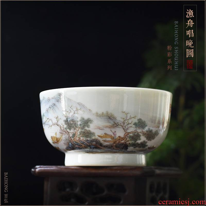 Jingdezhen all hand antique porcelain teacup pastel sing night fishing master cup single CPU hand - made sample tea cup bowl