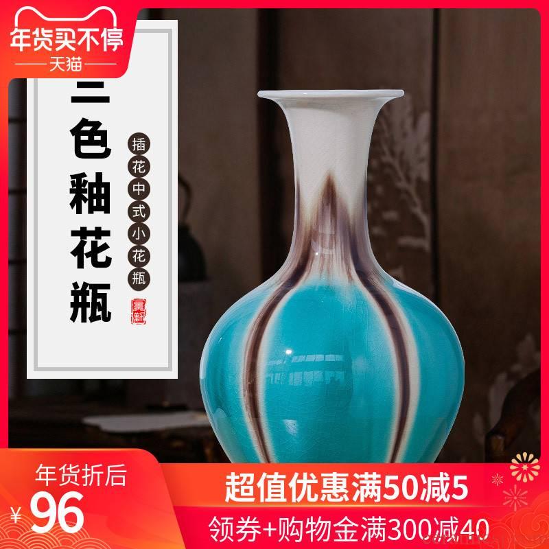 415 jingdezhen ceramic vase plain tricolour gradient color glaze vase household decoration crafts are sitting room