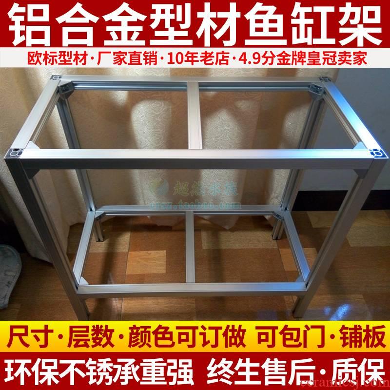 Profile turtle solid wood bearing double cylinder, wrought iron shelf group stainless steel bottom ark, aquarium aluminum multilayer base