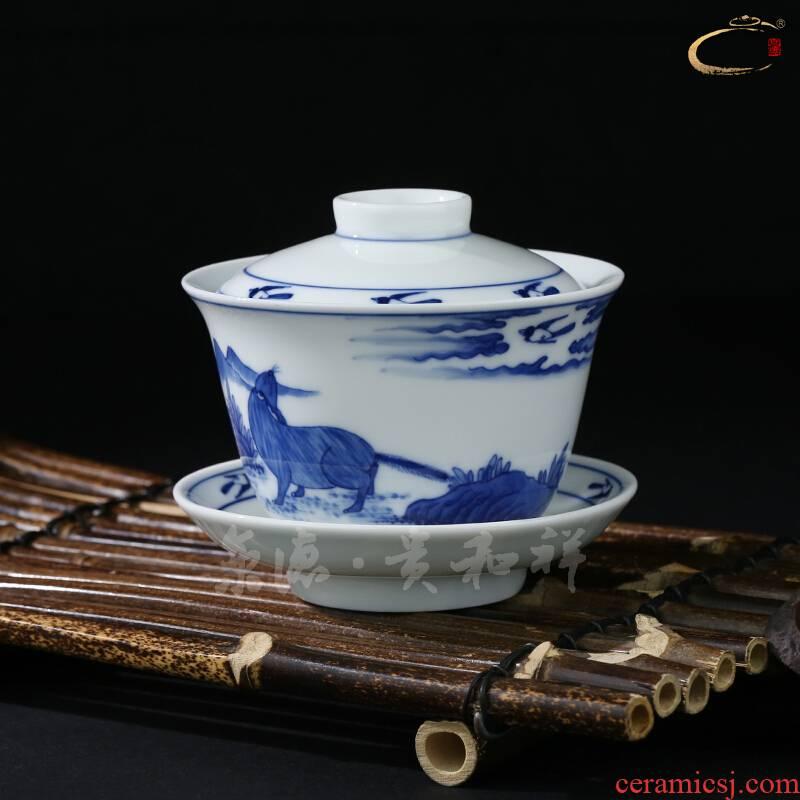 Beijing DE up and auspicious pure manual tureen blue - and - white merrily merrily tureen hand - made ceramic three bowl of tea bowl
