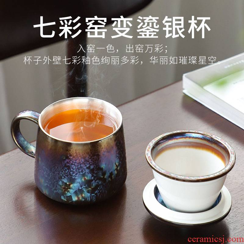 Ceramic discus coppering. As silver cup high - capacity restoring ancient ways with cover filter cup support custom office tea tea separation