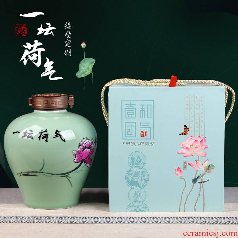 Jingdezhen ceramic bottle is empty wine bottle of liquor storage jar small bottle art collection gifts 1 catty 3 kg 5 jins