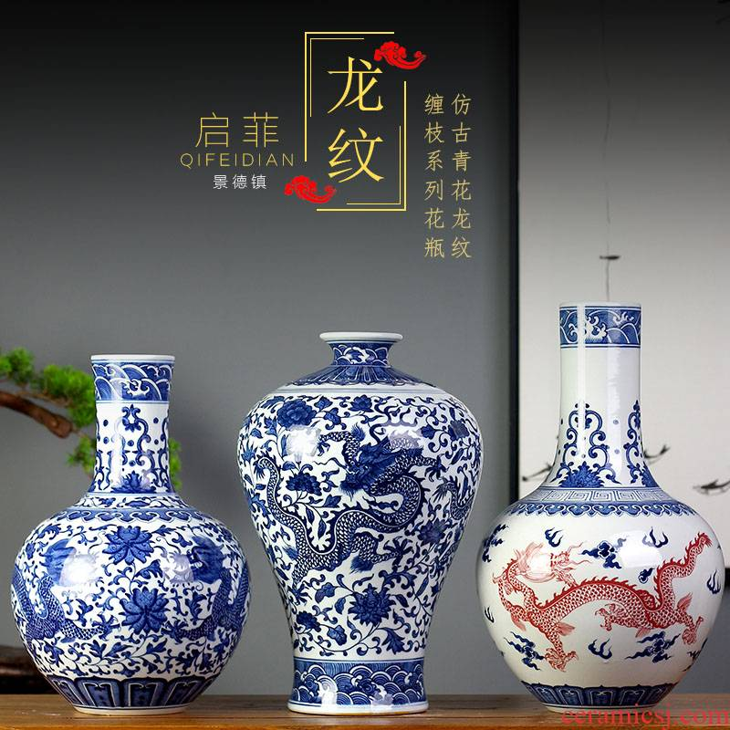 Jingdezhen blue and white porcelain hand - made mesa of dragons and phoenixes vase home sitting room place office holiday gifts