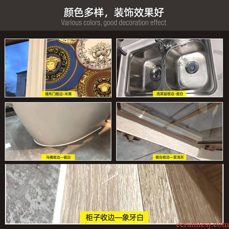 German beauty glue on household wall cloth play crural line seal feel hutch defends waterproof mouldproof glass glue, white porcelain