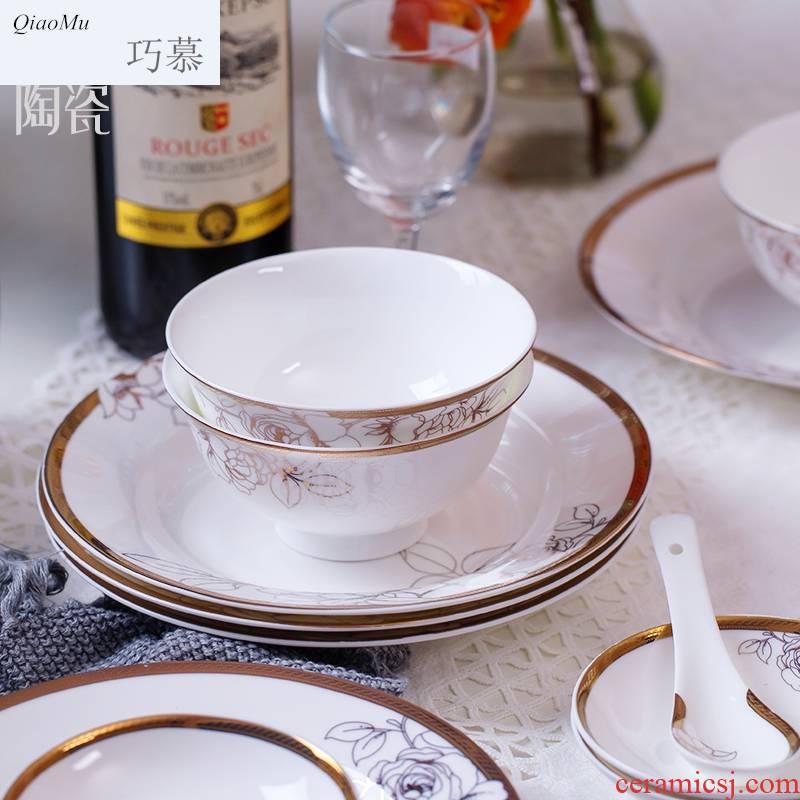 Qiam qiao mu ou up phnom penh jingdezhen dishes home ipads porcelain tableware rainbow such use ceramic bowl dish soup bowl spoon