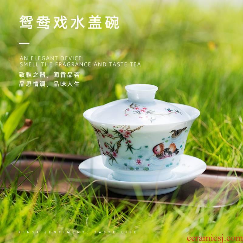 Mountain sound girlfriend tureen jingdezhen pure manual painting ceramic three tureen kung fu tea cups