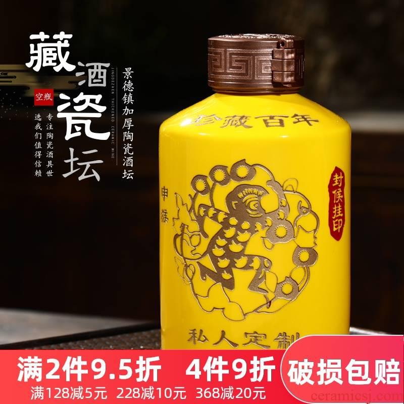 Jingdezhen ceramic bottle is empty bottles of Chinese zodiac household bottle seal wine bottle machine carved bottle furnishing articles 1 catty