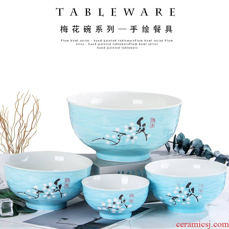 Qiao mu to use home eat jingdezhen ceramics tableware creative Japanese rice bowls large soup bowl with rainbow such as bowl 6