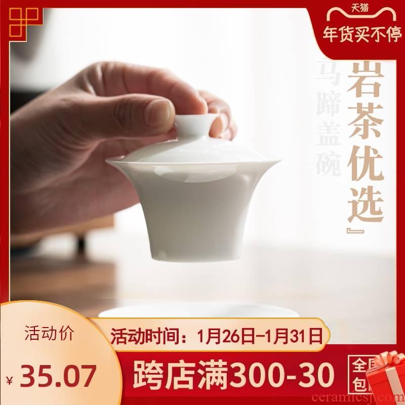 Sweet white porcelain wsop only three tureen suit thin foetus jingdezhen ceramic cups a single large kung fu tea bowl