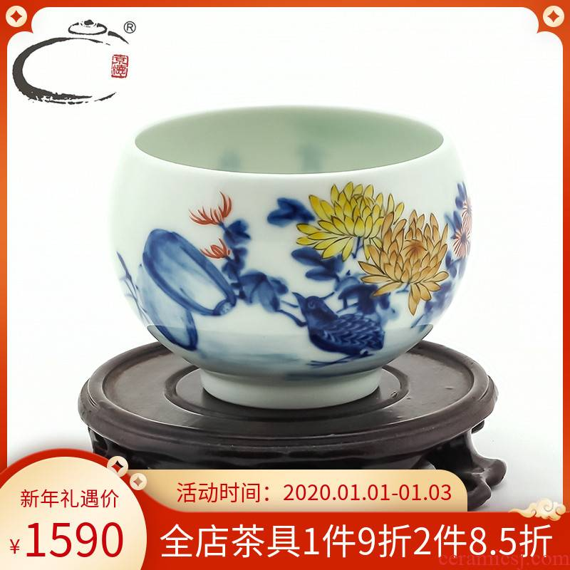 And auspicious jing DE collection bucket color quail cup jingdezhen hand - made in autumn tea master sample tea cup a cup of tea cups
