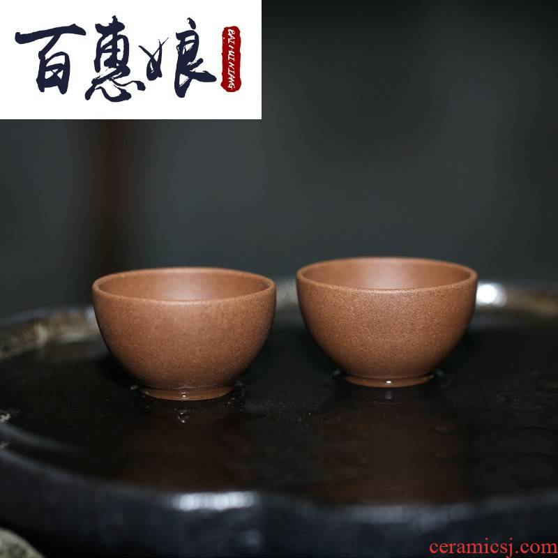 (niang yixing it kung fu tea set small sample tea cup keller cup bowl hand the old section of the mud