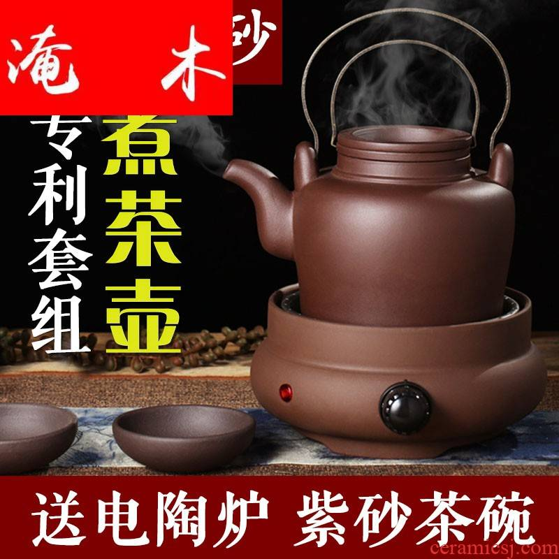 Submerged wood yixing purple sand boil tea ware burn boiled old white black tea pu - erh tea can be carbon power TaoLu suit ceramic cooking fire