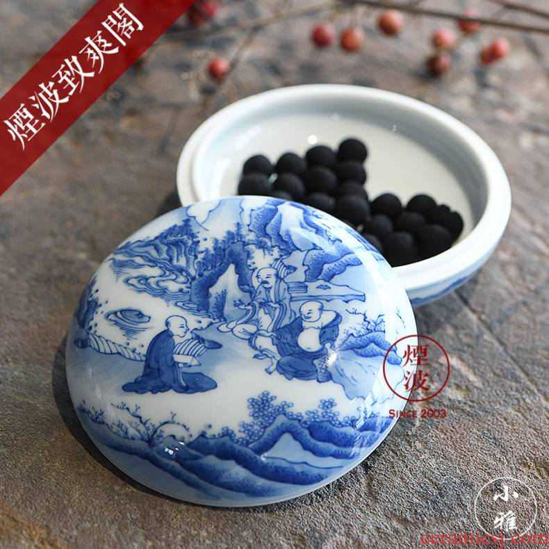 Jingdezhen made lesser collection with lesser RuanDingRong characters (the Buddha) inkpad box porcelain incense box