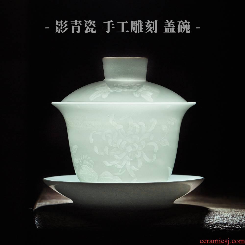 Three only shadow left up green tureen tea bowl large kung fu tea tea cup of jingdezhen ceramic manual its