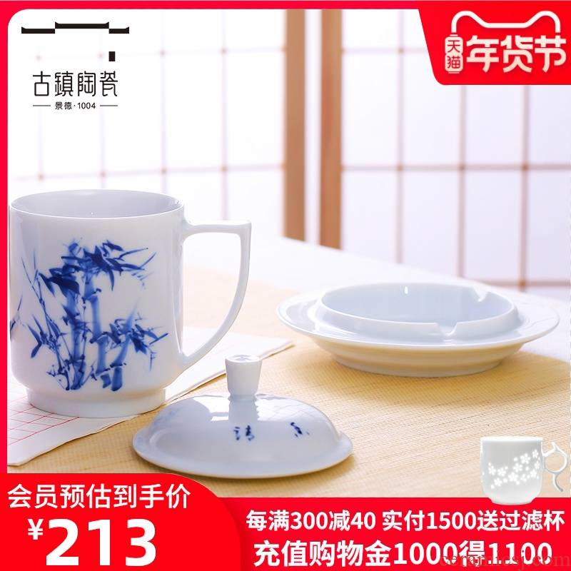 Ancient town of blue and white porcelain ceramic office cup with cover glass ashtray brush pot three - piece cup gift boxes