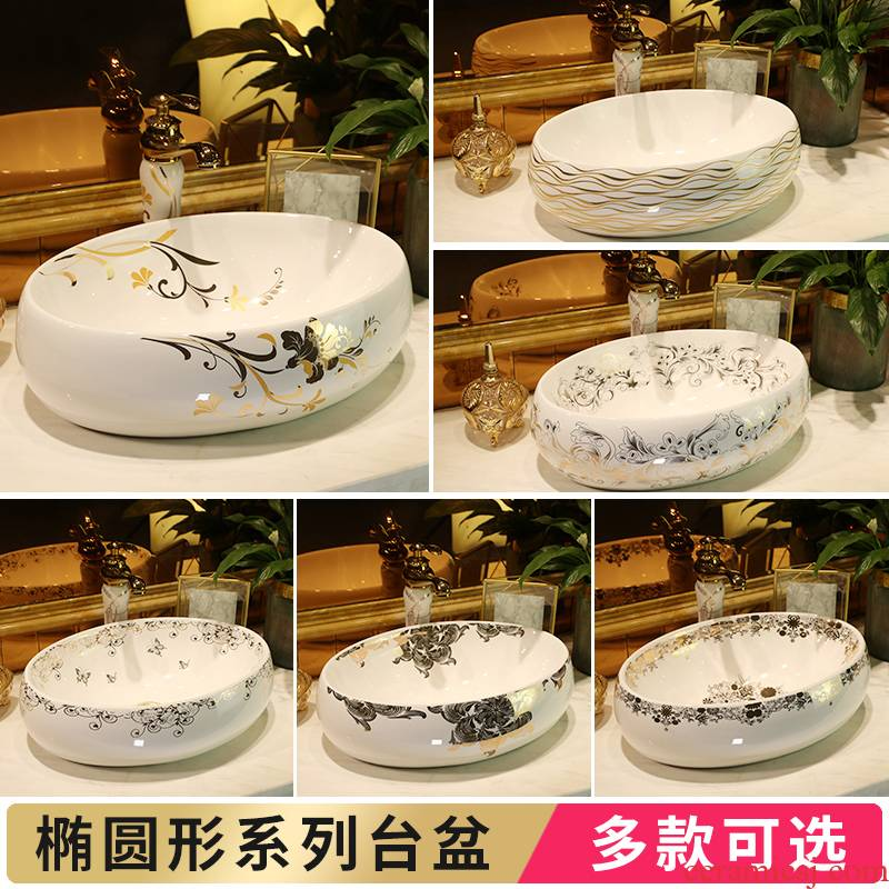 The stage basin oval sink small household toilet European art basin sinks ceramic wash basin