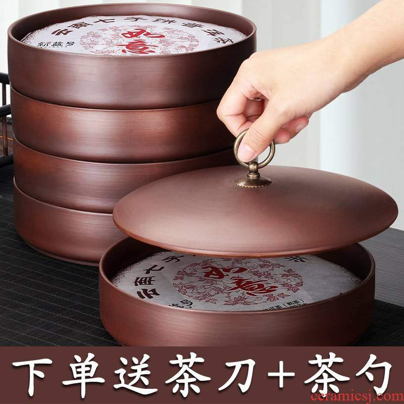 Hui shi peulthai the puer tea cake boxes bamboo violet arenaceous caddy fixings with cover household moisture storage ceramic POTS