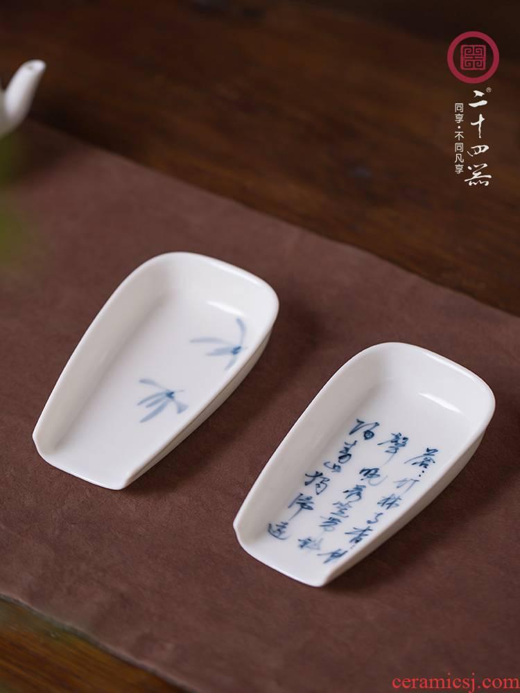 24 is pure manual zen hand - made of jingdezhen ceramic tea tea holder of blue and white porcelain tea wind restoring ancient ways
