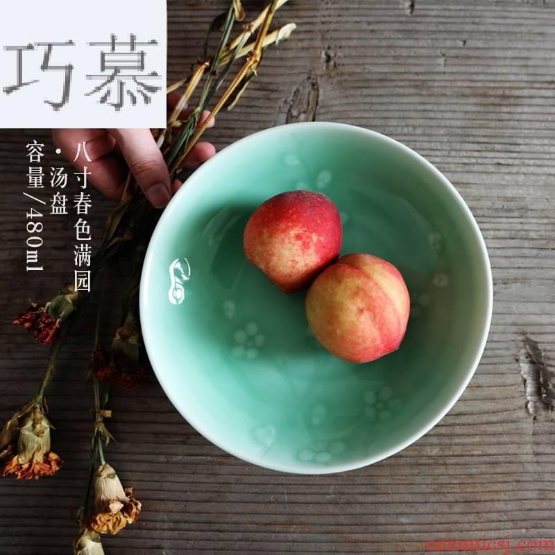 Qiao mu QOJ longquan celadon dish dish spring scenery garden 8 inch soup plate household hotel ceramic plate of creative fruit bowl
