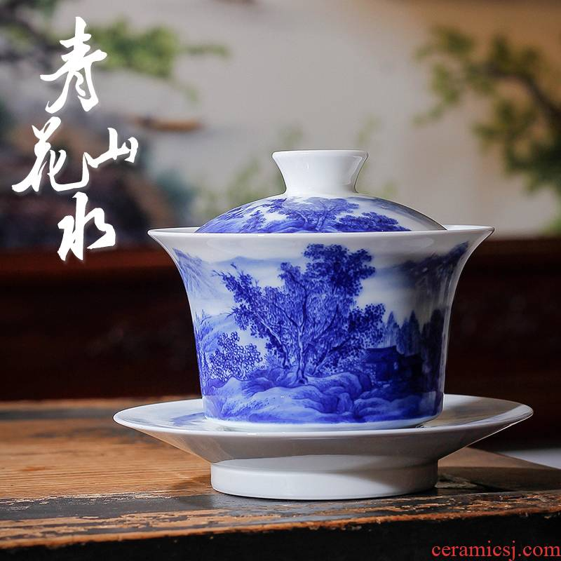 Pure manual tureen hand - made ceramic heavy industry landscape only three bowl of blue and white porcelain teacup kung fu tea set gift
