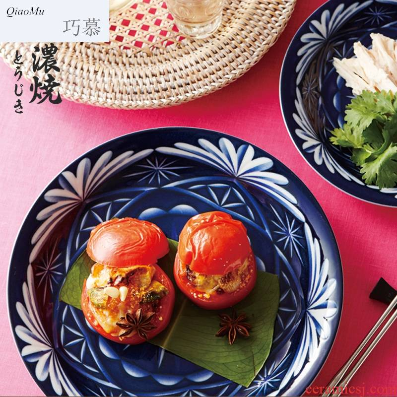 Qiao mu creative Japanese ceramics tableware fruit dish plate of pasta dishes son home dumpling sushi plates