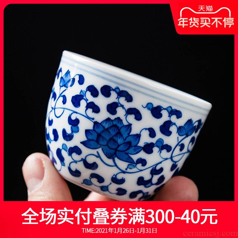 The Sample tea cup blue and white porcelain craft ceramic individual household single CPU kung fu tea master hand made small tea cups