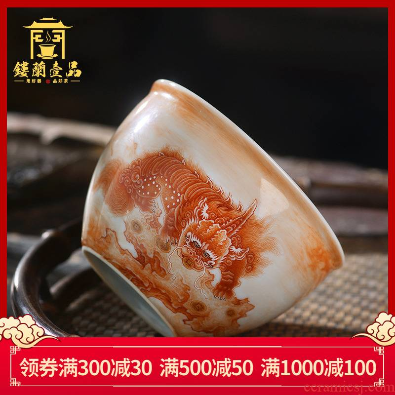 All hand - made alum red lucky the mythical wild animal and cylinder cup of jingdezhen ceramics kung fu tea, large single CPU master cup cups