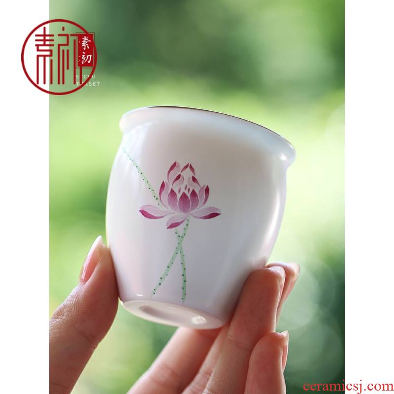 Package mail jingdezhen up hand - made ceramic sample tea cup powder enamel cup kung fu tea liquor cup master CPU