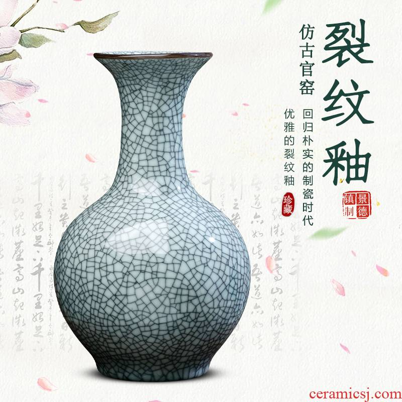 Jingdezhen ceramics up vase archaize sitting room of Chinese style household furnishing articles rich ancient frame decorative porcelain arranging flowers