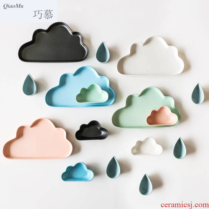 Qiao mu dessert frosted glass ceramic, lovely clouds, plate breakfast plate snack plate dry fruit tray seasoning sauce dish of a plate