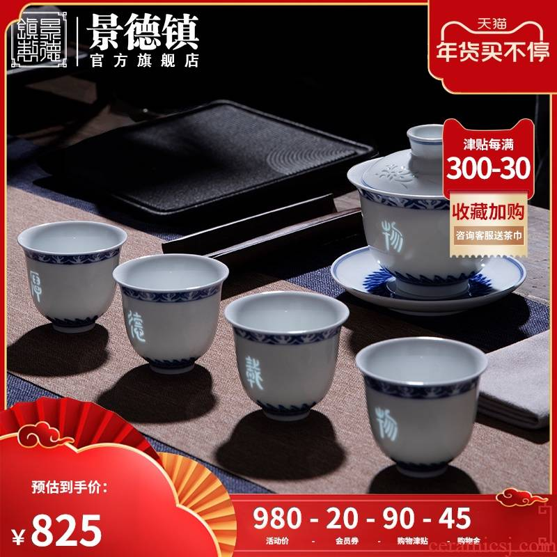 Jingdezhen flagship store only hand - made porcelain and exquisite three tureen suit large white porcelain kung fu tea cups