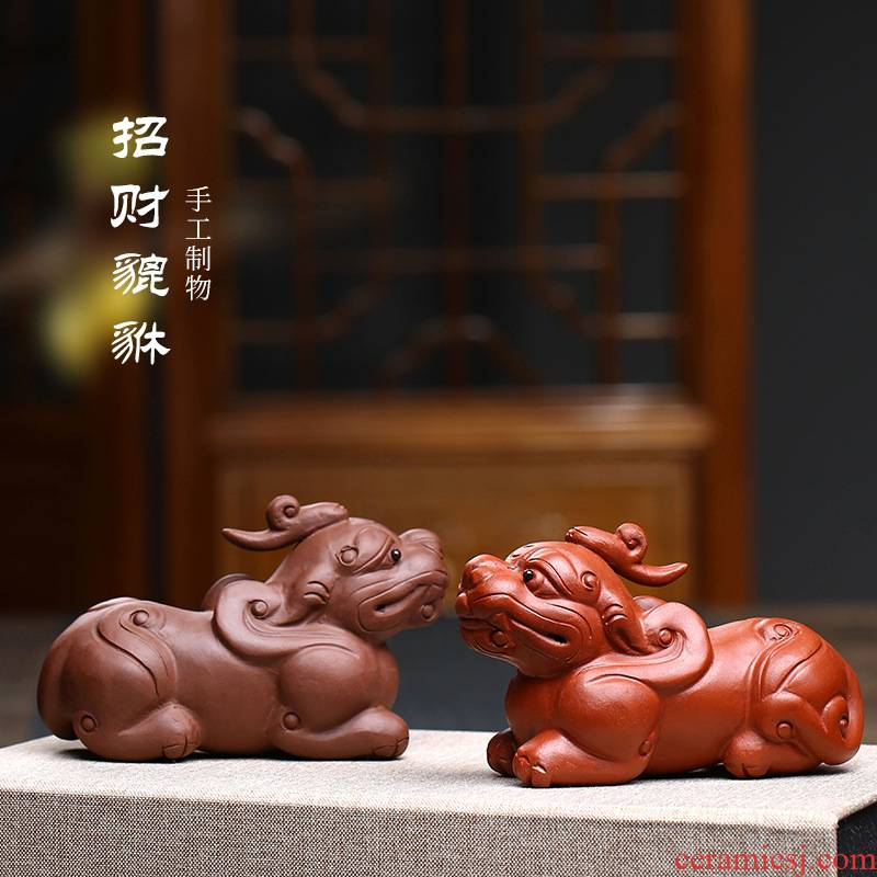 Yixing undressed ore violet arenaceous hand play the mythical wild animal pet tea tea to keep tea tea tray tea tea fortune small place