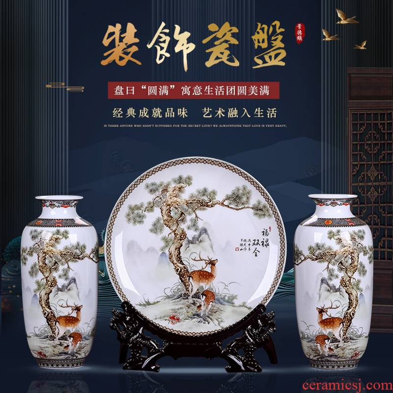 Jingdezhen ceramics vase three - piece of new Chinese style household living room TV cabinet decorative furnishing articles of handicraft arranging flowers