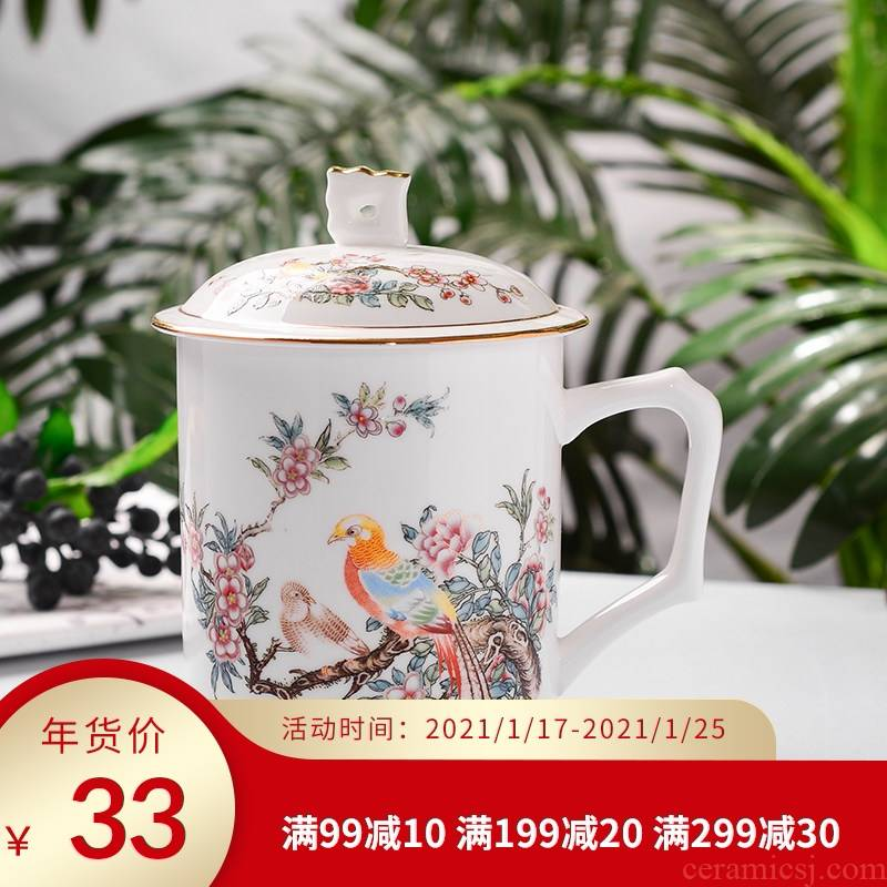 Jingdezhen ceramic cups with cover hand - made paint edge ipads China personal special glass office cup and cup cup