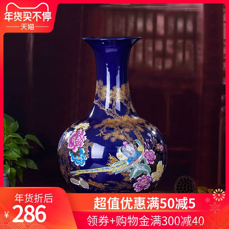 Jingdezhen ceramic flower arranging furnishing articles sitting room 376 cloisonne large vases, modern Chinese style household decoration