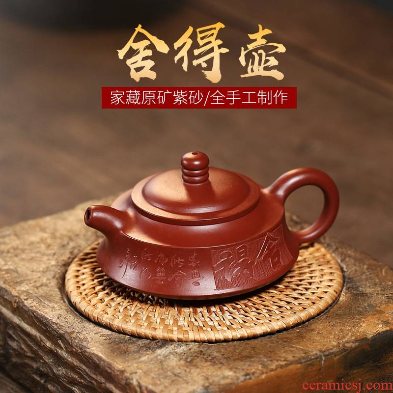 Yixing tea boy undressed ore it all pure hand carved dahongpao kung fu tea set large Chinese teapot