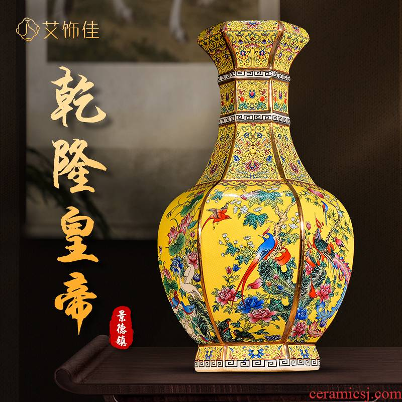 Jingdezhen ceramics vase flower arranging furnishing articles archaize sitting room of Chinese style large pastel TV ark, rich ancient frame of the study