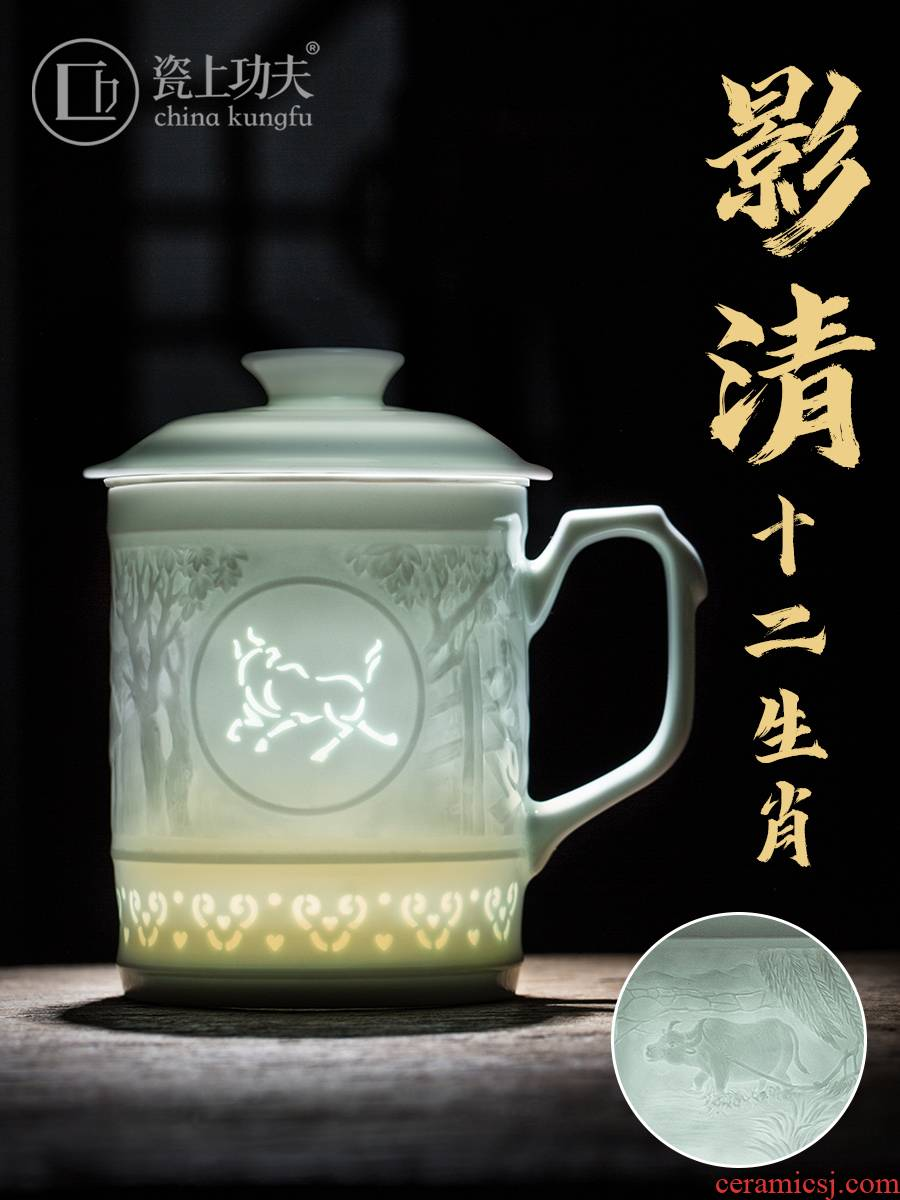 Jingdezhen ceramic cups hand - carved and exquisite office cup with cover Chinese zodiac cup for drinking water
