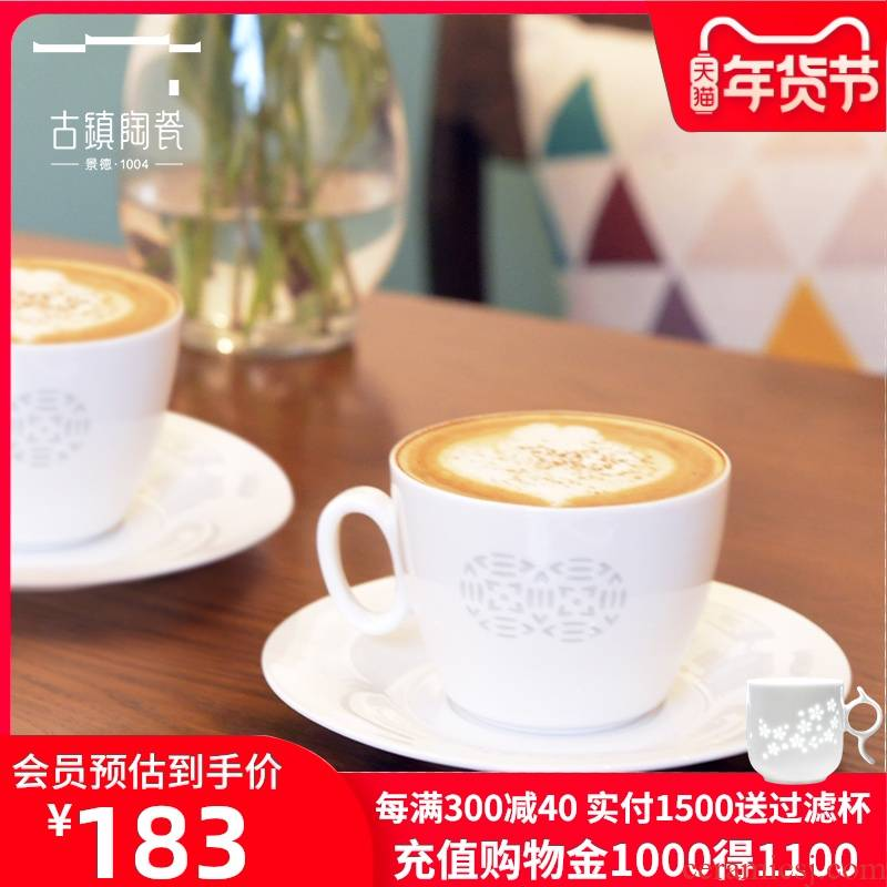 The ancient ceramic coffee cup for cup suit with disc ladle afternoon tea cups creative contracted Europe type ceramic cup and cup