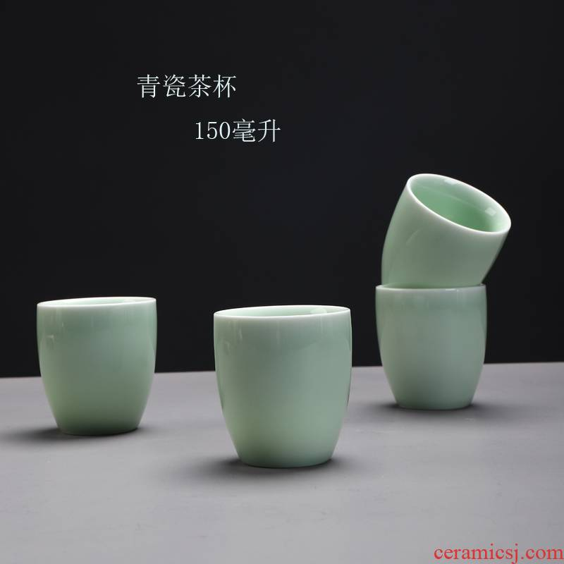 Ceramic cup 150 ml glass celadon masters cup three two glass red cup contracted household cups