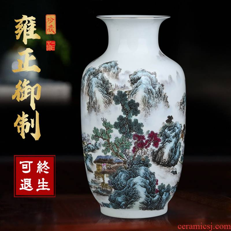 Jingdezhen ceramics landscape lucky bamboo vases, flower arranging is large new Chinese style household living room TV ark, furnishing articles