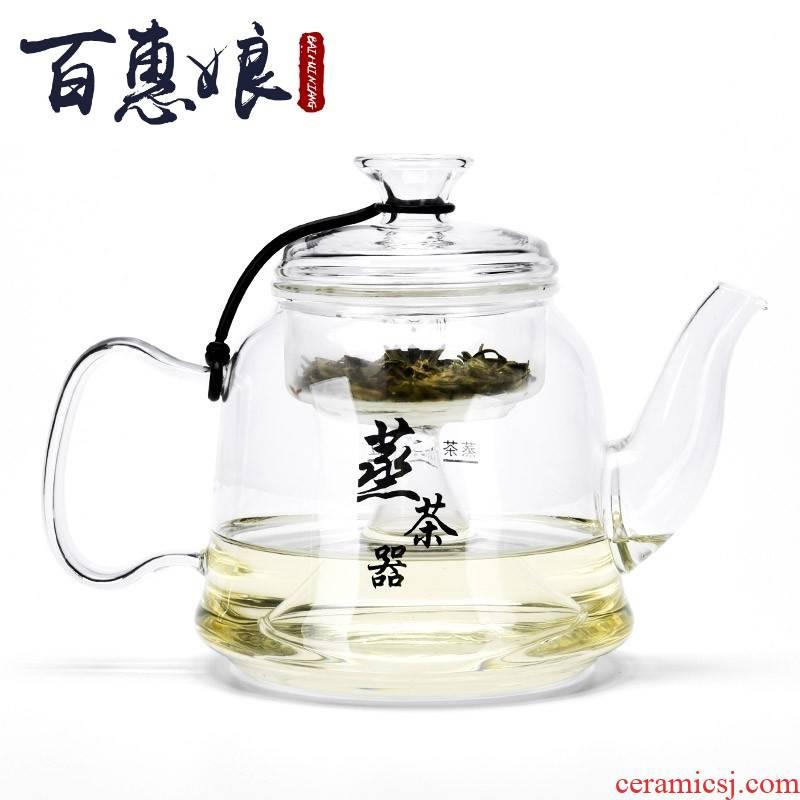 (niang electric ceramic tea steamer boiling tea ware black tea tea teapot furnace automatic glass tea kettle