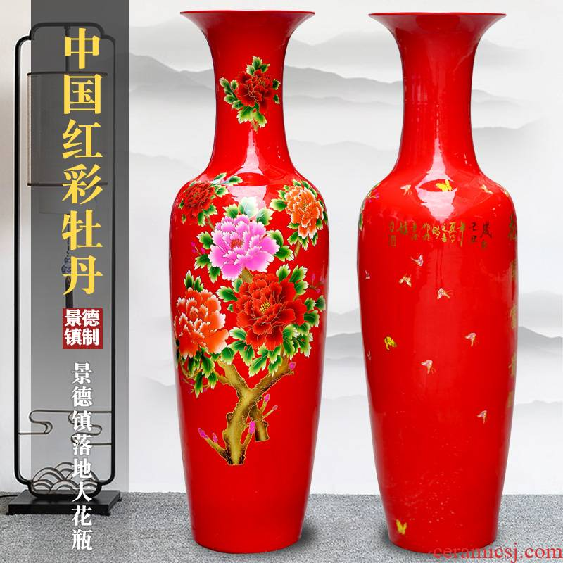 Jingdezhen ceramics China red flowers open the riches and honor peony figure of large vases, sitting room of Chinese style household furnishing articles