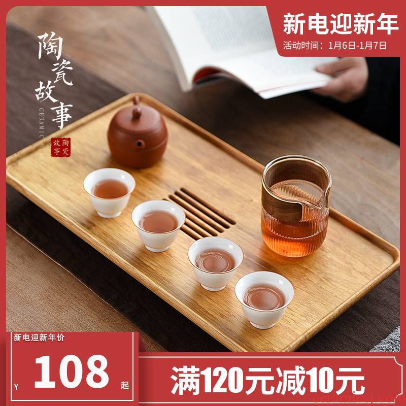 The Story of pottery and porcelain tea tray of household solid wood, small dry mercifully tea saucer plate storage suit contracted small tea table