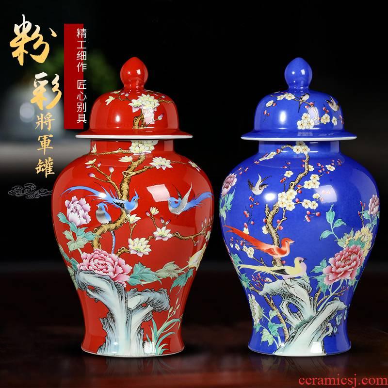 Jingdezhen ceramic powder enamel general tank sitting room desktop furnishing articles large home decoration with cover storage jar